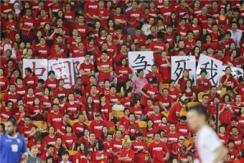 亚洲杯小组赛:中国Vs乌兹别克斯坦 球迷标语助威