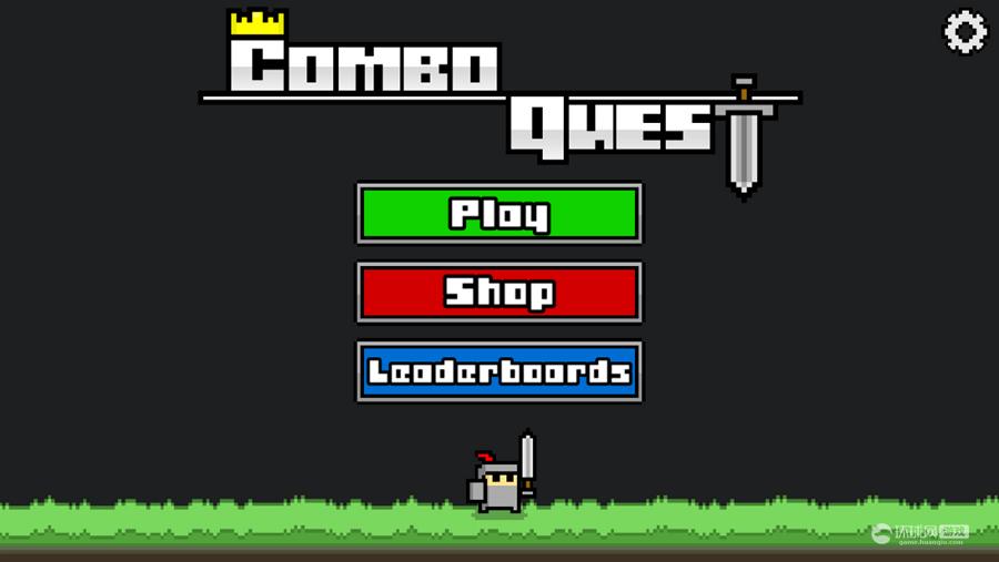 《连击骑士 Combo Quest》游戏截图