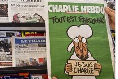 新一期《查理周刊》销售火爆 讽刺依旧