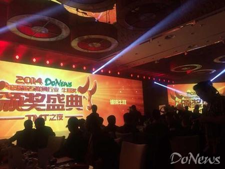 7659游戏携《全球反恐》荣获DoNews2014两项大奖