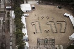 """日民众排出""""1.17""""为地震纪念日做准备"""