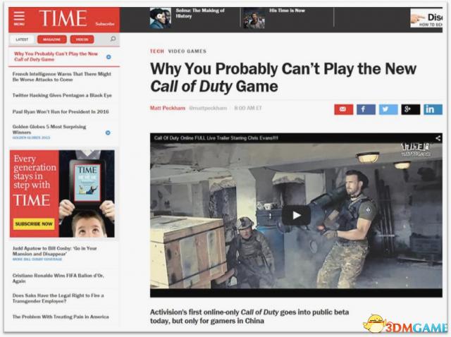 时代周刊:《使命召唤OL》比魔兽世界更令人兴奋
