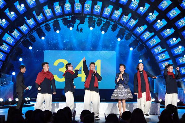 梦想星搭档第五期歌_阿鲁阿卓山风组合夺冠 创梦想星搭档历史最高_娱乐_环球网