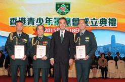 香港青少年军总会在驻港部队军营成立