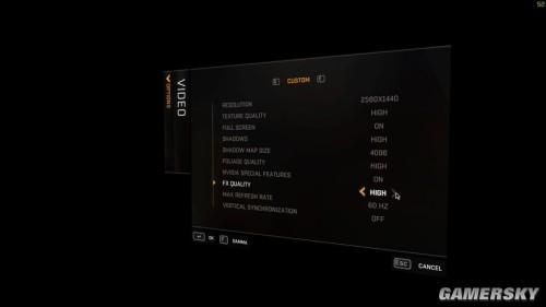 《消逝的光芒》PC版设定界面曝光 对应NVIDIA特效机能