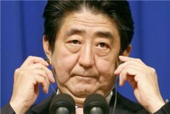 IS绑架日本人质 安倍誓言将予以拯救