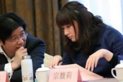 宗馥莉低调出席浙江省政协会议