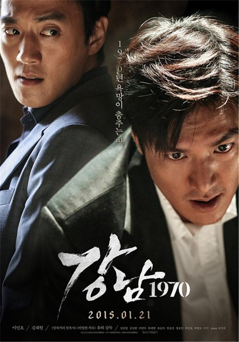 和大方传媒共同引进,韩国2015开年首部大片,著名导演庾河&#