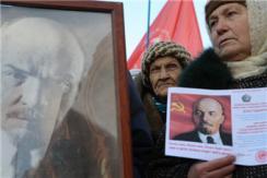 俄罗斯红场举行列宁逝世91周年纪念