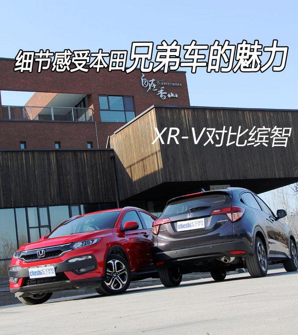 对于考虑买10万左右的SUV车型,不少人一定会有这样的想法高清图片