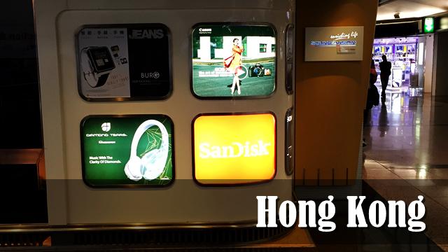 PlayStation®VITA镜头下的HK电器商场