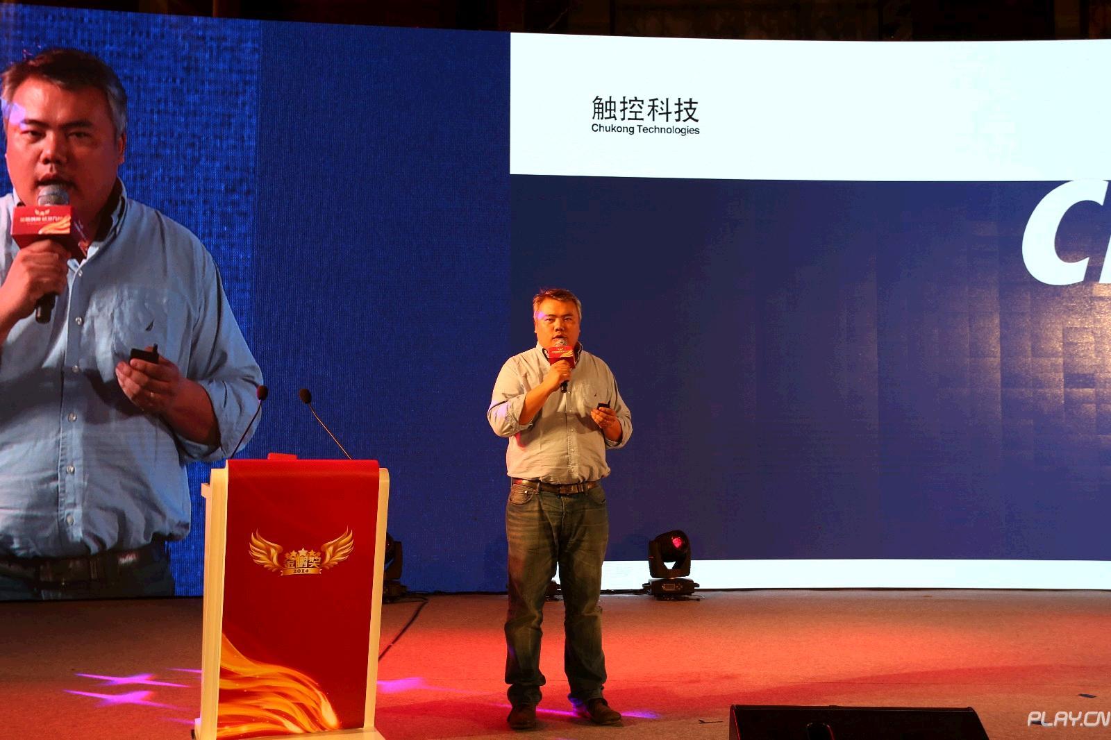 触控科技陈昊芝:新捕鱼将会是互联网模式