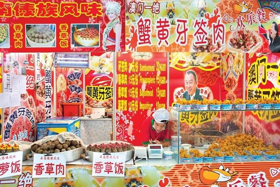 """外国人眼中的""""中式快餐"""" 太接地气!(组图)"""