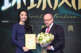 2014环球风尚盛典:姚晨被颁授风尚领秀