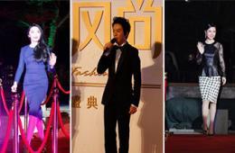 2014环球风尚·年度盛典群星璀璨红毯