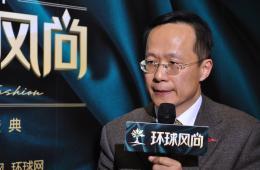 2014环球风尚盛典:获奖项目代表接受采访