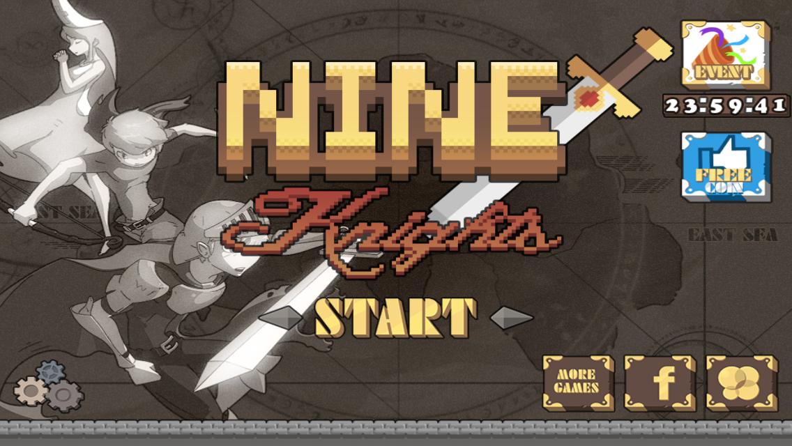 《第九大陆 The Nine》游戏截图