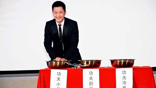 《战狼》发布会 吴京金盆洗手不当功夫小子