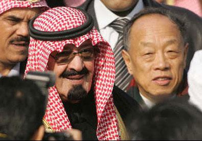 回忆阿卜杜拉国王首次访华