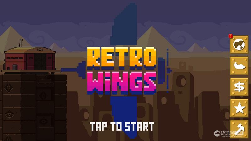 《Retro-Wings》游戏截图