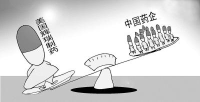 中国药企为何无缘百强?入行门槛低、政策影响大