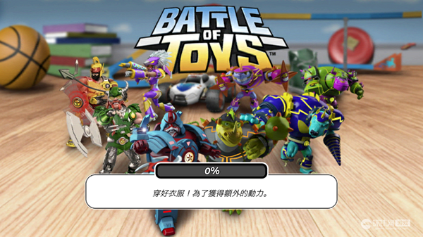 《Battle of Toys》游戏截图