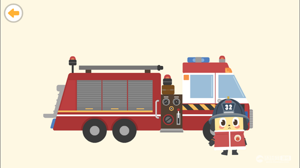 《Jobi''s Fire Station》游戏截图