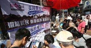 """香港居民反""""占中"""""""