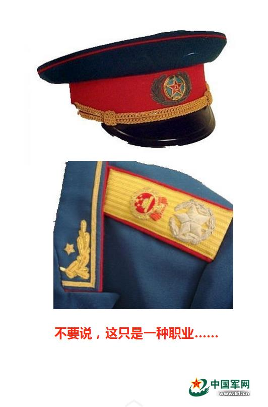 志愿军打赢国运之战宣告中国崛起