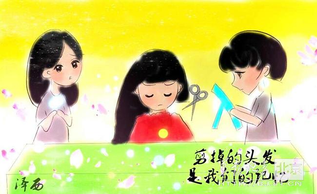 解放军女兵入伍漫画萌萌哒