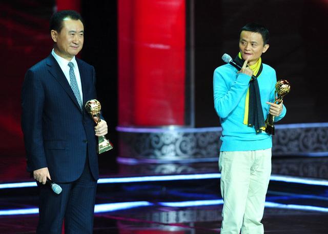 """中国首富换人了 王建林又""""杀回来""""了"""