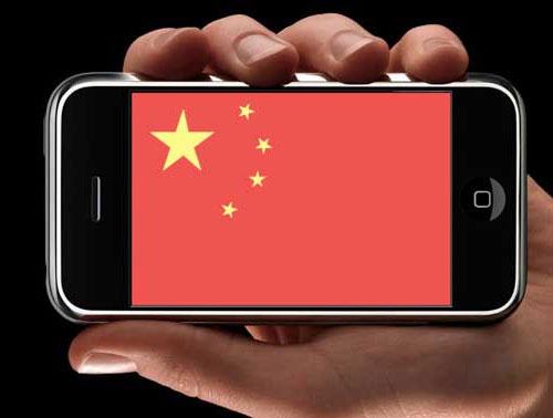 美媒:苹果成为中国富人送礼首选 未受反腐影响