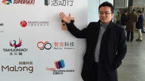 台湾创业者罗子文的一个梦想