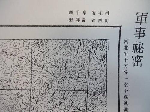 加拿大华裔捐献日本侵华地图 有