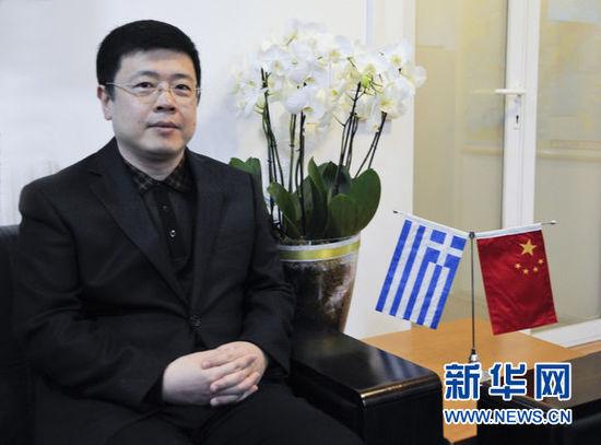 中国大使:希腊新政府盼进一步扩大与中国的合作