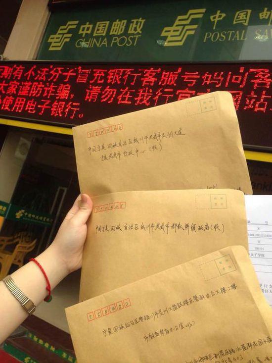 宁夏12名女童遭教师性侵 志愿者申请公开安置措施