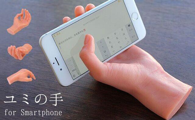 YY神器再现!日本惊现使用女性仿真手手机支架