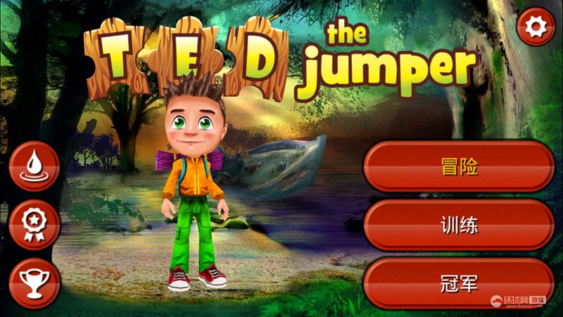 《跳跳人泰德 Ted the Jumper》游戏截图