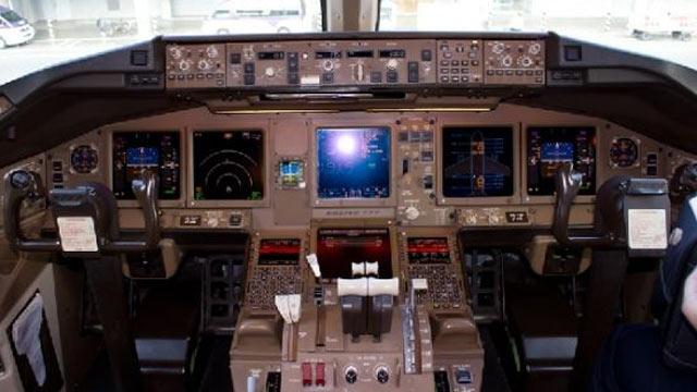 解读:台坠河客机飞行员为什么会关错发动机