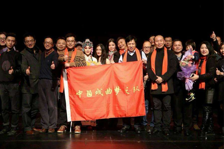 """中国戏曲""""梦之队""""开启美国之旅"""