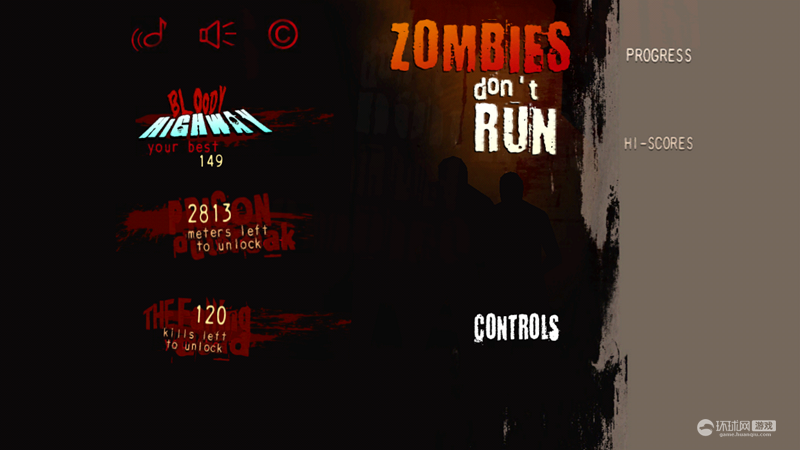 《Zombies Don't Run》游戏截图