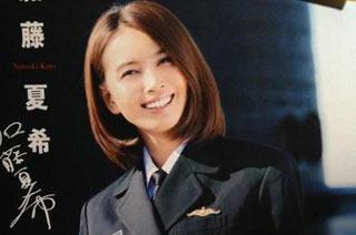 福利!日本自卫队新年女兵月历