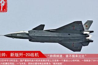 """2014年中国兵器十宗""""最"""""""