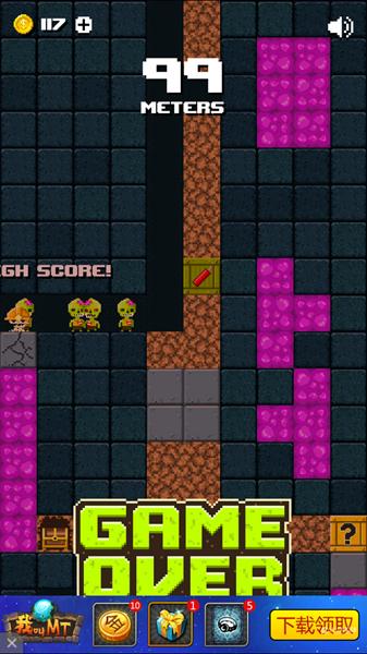 《Miner Z》游戏截图