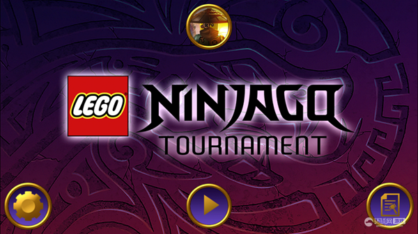 《乐高幻影忍者 LEGO® Ninjago Tournament》游戏截图