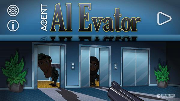 《Agent Al Evator》游戏截图
