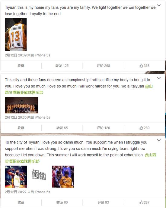 韦弗连发三条微博表忠心 愿下季还在山西争冠军