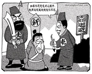 江西民族地区贫困村实现整体脱贫