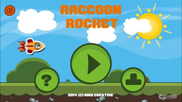 《R Rocket》游戏截图