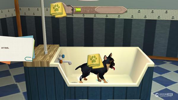 《DogHotel - 我的寄宿狗屋》游戏截图